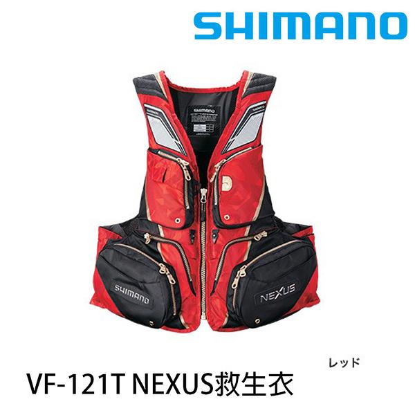 漁拓釣具 SHIMANO VF-121T NEXUS 紅 #2XL [救生衣]