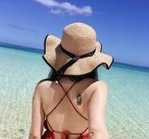 沙灘帽帽子女海邊夏天防曬太陽草帽出游大檐沙灘遮陽帽夏休閒百搭韓版潮 3c公社