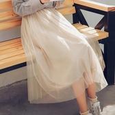 網紗裙 半身裙女秋冬超仙學生中長款森系高腰顯瘦遮胯仙女裙裙子【免運】