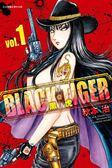 BLACK TIGER 黑虎(1)