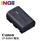【6期0利率】平輸 CANON LP-E6NH 原廠電池 全新盒裝 適用 EOS R5/R6 原電 鋰電池 LPE6N/LPE6NH