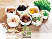紫莉的津田生機月子餐整套試吃服務 紫莉月子餐[媽媽教室] 外縣市冷藏宅配服務 坐月子餐