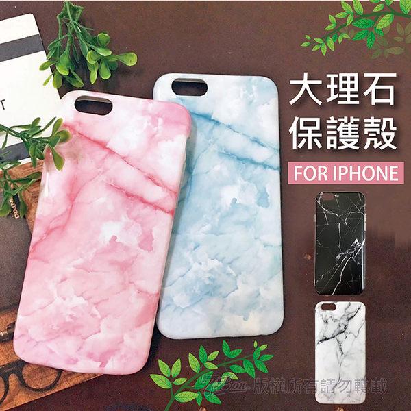 iPhone 6plus 7 I6 I6+ I7 I7+ 大理石 花崗岩 紋路 磨砂 拋光 熱賣 紋理 保護殼 軟套 手機套