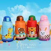 保溫杯-帶吸管兩用寶寶防摔水壺水杯-韓先生