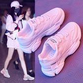 小白鞋女運動鞋百搭老爹鞋 【新飾界】