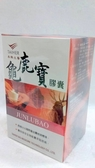 泰鶴~龜鹿寶膠囊500毫克x60粒/盒