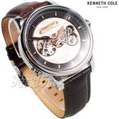 Kenneth Cole 個性指標 雙面鏤空 腕錶 自動上鍊機械錶 男錶 玫瑰金x咖啡色 真皮錶帶 KC51020001
