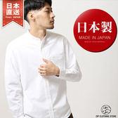 立領襯衫 日本製 共9色