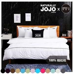 NATURALLY JOJO 摩達客推薦-素色精梳棉床包組-標準雙人5*6.2尺純亮白