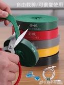 扎帶束線數據線充電線收納捆綁帶繞線集線器整理線固定器魔術貼 格蘭小舖