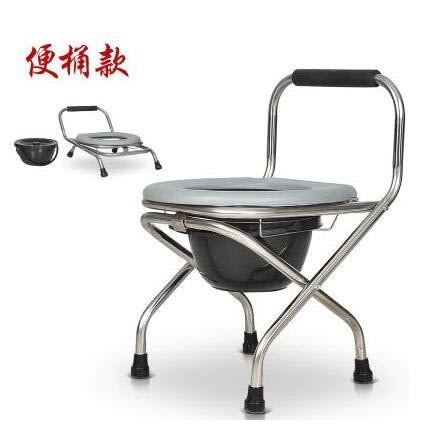 衡互邦老人孕婦坐便椅可折疊不銹鋼老年座便椅洗澡椅殘疾人坐廁椅【帶便桶】