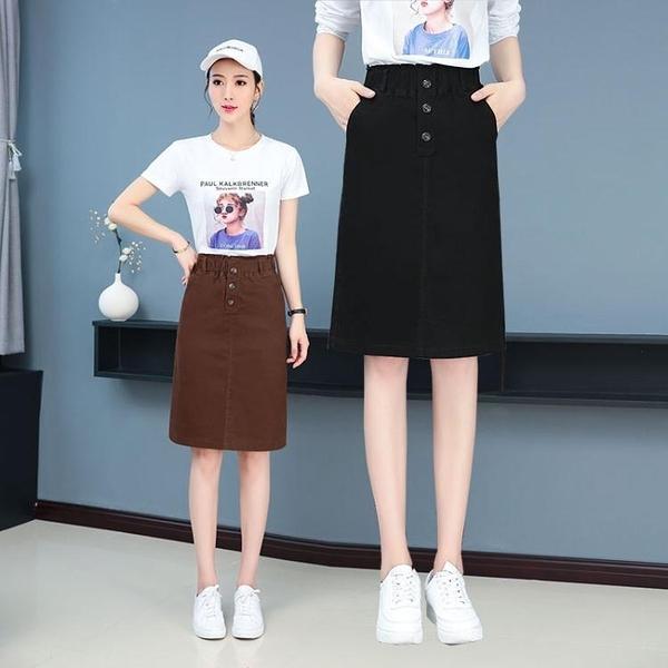 黑色牛仔半身裙女新款夏季百搭中長裙高腰包臀休閒a字裙薄款