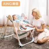 AING愛音餐椅多功能便攜可折疊兒童餐椅寶寶吃飯餐桌嬰兒餐椅