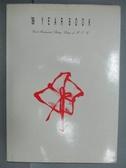 【書寶二手書T7/設計_PJB】89Yearbook_Good Merchandise Packay…