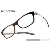 Ic! Berlin 光學眼鏡 6 VOR 6 BLACK (琥珀-黑) 無螺絲滑軸設計 平光鏡框 # 金橘眼鏡