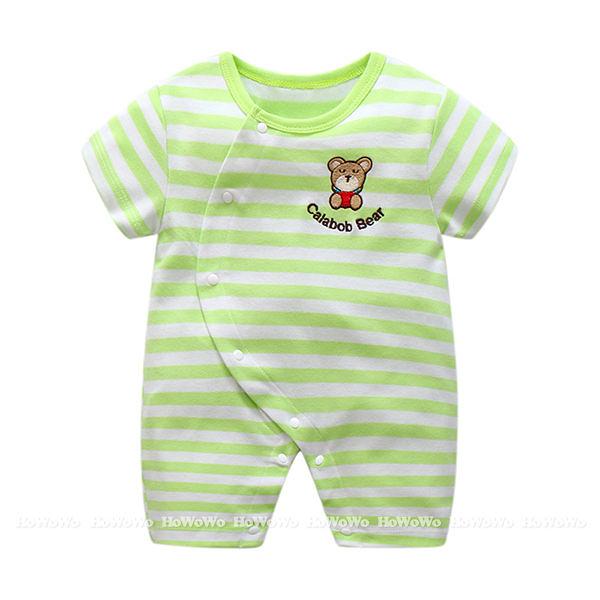 超低折扣NG商品~嬰兒短袖連身衣 條紋棉質寶寶兔裝 CAB22339 好娃娃