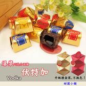 華麗 伏特加巧克力酒糖 200g(禮盒) 甜園小舖