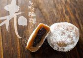 【阿美麻糬】赤衣種子-紅豆口味