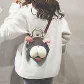 單肩斜挎包兒童圓環手提包小包包可愛【奇趣小屋】