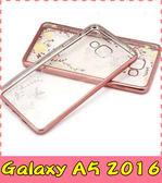 【萌萌噠】三星 Galaxy A5 2016版 A510 閃鑽秘密花園保護套  女神系列 電鍍貼鑽 超薄全包款 手機殼