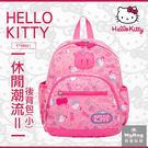 Hello Kitty 後背包 休閒潮流Ⅱ 兒童後背包(小) KT88B01 得意時袋