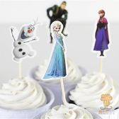 ~發現~好貨~冰雪奇緣安娜愛紗雪寶烘焙蛋糕插牌插籤插旗生日派對裝飾用品蛋糕插旗24 入