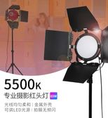 補光燈 selens65w紅頭燈led補光燈攝影燈影棚便攜專業室內拍照拍攝打光燈 YYJ【美斯特精品】
