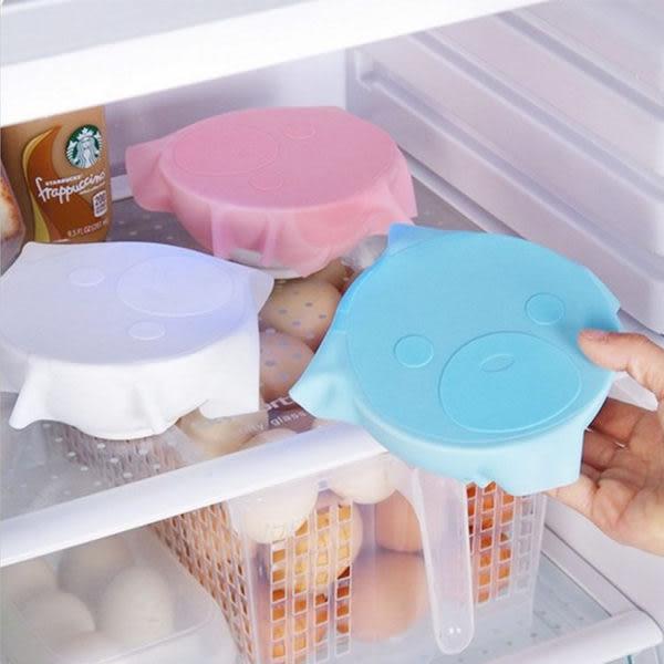 廚房用品   多功能造型小熊硅膠保鮮膜 廚房用具 食物保鮮 冰箱保鮮 日式創意 【KFS061】-收納女王