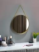 化妝鏡 壁掛宿舍梳妝鏡壁掛浴室鏡洗漱臺鏡化妝鏡 衛生間鏡子衛浴鏡【快速出貨八折搶購】