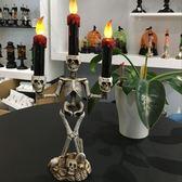 萬聖節發光骷髏蠟燭燈裝扮道具恐怖裝飾電子【不二雜貨】