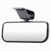 車之嚴選 cars_go 汽車用品【CZ490】日本CARMATE 遮陽板夾式固定 廣角緩曲面車內行車輔助後視鏡 155mm
