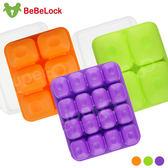 韓國 BeBeLock 副食品 Tok Tok 連裝盒 矽膠 冰磚盒 副食品分裝盒 6411 好娃娃