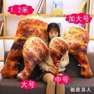 個性搞怪超大號大雞腿抱枕仿真3d創意食物抱枕毛絨玩具生日禮物可愛 LJ4984【極致男人】