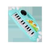 兒童電子琴初學者寶寶早教音樂玩具 0-1-2-3歲女孩嬰幼兒小鋼琴   圖拉斯3C百貨
