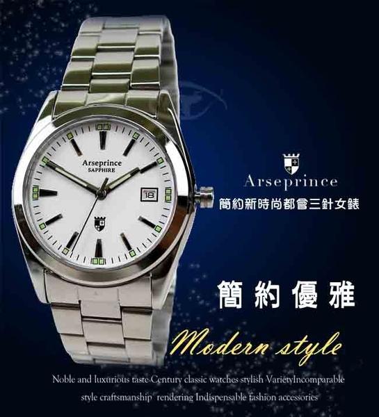 Arseprince 簡約新時尚都會三針女錶-銀