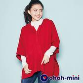 【ohoh-mini孕婦裝】素色百搭斗蓬外套/孕婦外套
