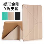 變形金剛 iPad AIR 3 Pro 10.5 平板保護套 智慧休眠 Y折支架 閃粉 平板皮套 全包軟殼 磁吸 保護套