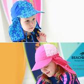 兒童泳帽 沙灘 戲水 帽沿 防曬 遮陽 彈性 兒童泳帽【SFC004】 icoca  07/06