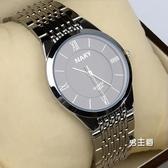 流行男錶新品時尚男女士手錶超薄簡約男錶女錶防水男款學生情侶錶休閒石英 快速出貨