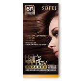 【SOFEI 舒妃】Hair's Play 護髮色彩染髮霜【6R布朗尼棕】