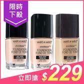 Wet N Wild 完美上相打光粉底液(30ml) 款式可選【小三美日】原價$249
