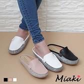 穆勒鞋-皮革拼色舒適豆豆鞋