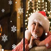 【聖誕櫥窗貼】歡樂聖誕節商店居家玻璃貼佈置貼紙 裝飾白色壁貼 麋鹿 鈴鐺 雪花 雪橇 彩球