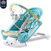 嬰兒搖椅哄娃神器搖搖椅安撫椅新生兒寶寶搖籃躺椅哄睡帶娃神器搖搖床 萬寶屋
