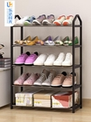 簡易多層鞋架家用經濟型宿舍寢室防塵收納鞋柜省空間組裝小鞋架子·樂享生活館liv