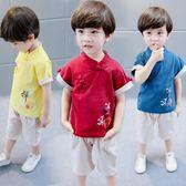 唐裝套裝男童 中國風小孩套裝男童棉麻唐裝寶寶古裝兒童禪服夏民族童裝復古漢服 米蘭街頭