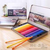 618好康又一發彩色鉛筆鐵盒裝36色48色72色