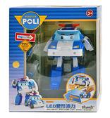 【Poli 波力】5吋 LED閃燈-變形波力