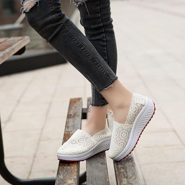 搖搖鞋女休閒百搭2020新款一腳蹬懶人網鞋夏透氣老北京單布鞋厚底 小宅女