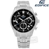 EDIFICE CASIO★贈皮錶帶 / EFB-550D-1A / 卡西歐急速風貌三針三眼日期不鏽鋼手錶 黑色 42mm